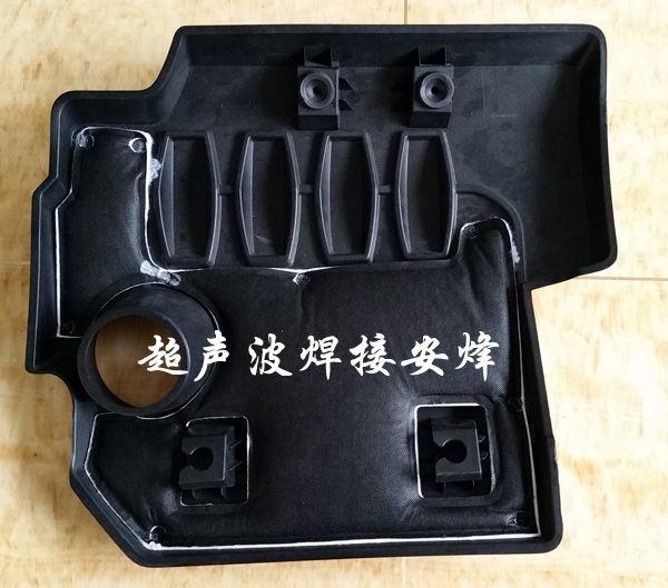汽车副仪表盘吸音棉焊接机,汽车中风通道隔音棉包边超声波焊接机