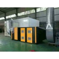 光氧催化净化设备 UV光氧废气净化设备 工业专用废气除臭设备