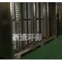 UV光解除臭设备 江苏豪澋环保供应