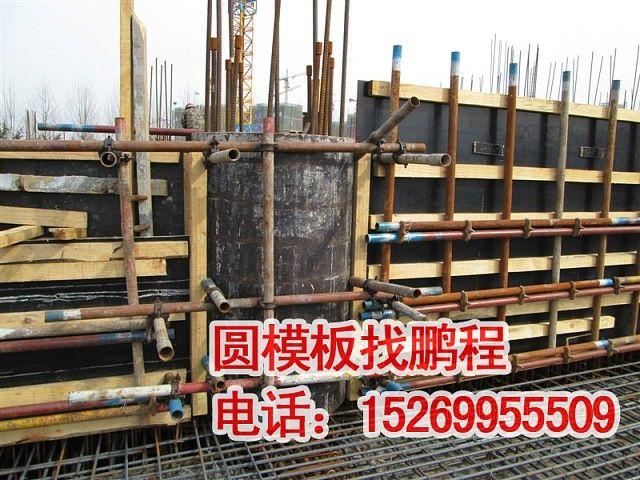木制圆柱模板产品图片,木制圆柱模板产品相册 - 临沂