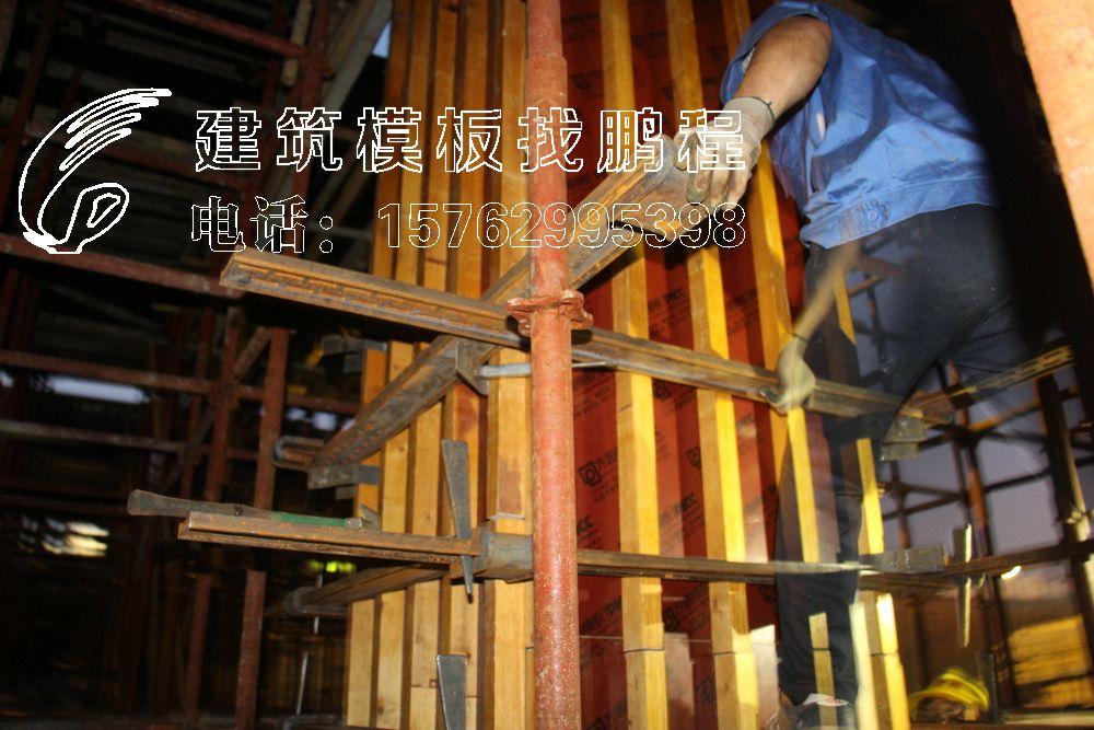 临沂鹏程木质覆塑清水建筑木模板方柱模板
