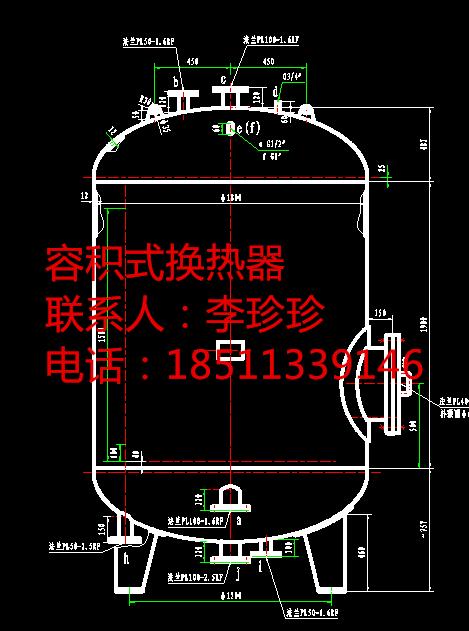 不銹鋼、紫銅雙紋管換熱器、波紋管換熱器、螺紋管換熱器-- 瀟源