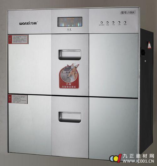 成都万喜厨卫电器消毒柜ztd100a