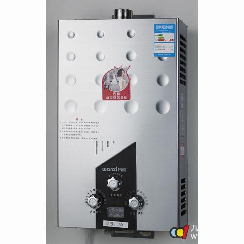 成都万喜厨卫电器燃气热水器7D1强排式
