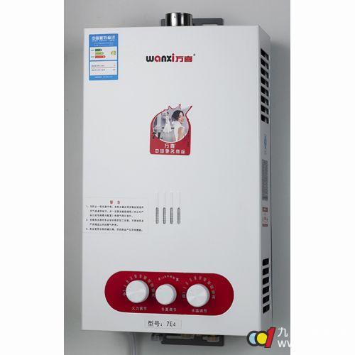 万喜吸油烟机价格_成都万喜厨卫电器燃气热水器7E4强排式 - 万喜 - 九正建材网