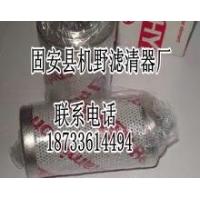 贺德克滤芯0030D020BN4HC