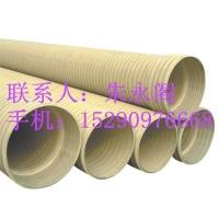波纹管    PVC双壁波纹管