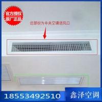 双层百叶可调 中央空调风口百叶 风机盘管进出风口 中央空调专