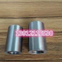 江蘇國標45號鋼直螺紋鋼筋連接套筒