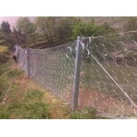 河北航川护栏网、边坡防护网、牛栏网、荷兰网、刀片刺丝
