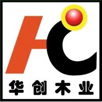 太原华创木业有限公司