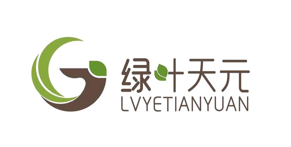 北京绿叶天元科技有限公司