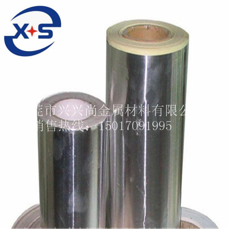 5052-H32冲压铝带,进口铝合金带规格分条