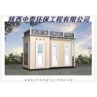 河北环保公厕