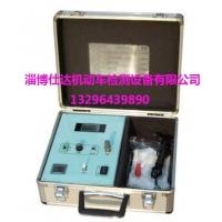 润滑油质量分析仪