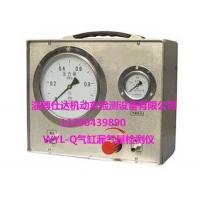 WYL-Q气缸漏气量检测仪