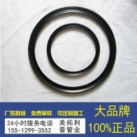 气缸孔用YCC型密封圈 橡胶圈气缸活塞用