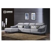 圣朗家居客厅沙发1620