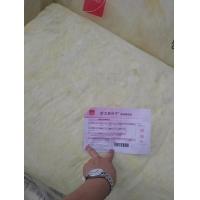 欧文斯科宁工业高温管道保温玻璃棉