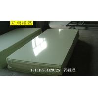 自产PVC灰色板  再生料PVC板 抗震压耐腐蚀2-30mm