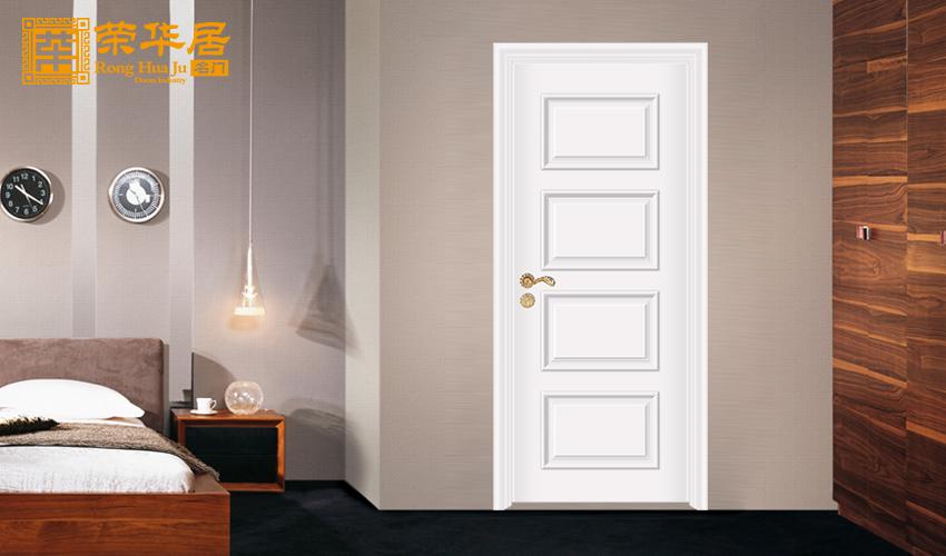 荣华居名门 时尚白门系列RH-9010