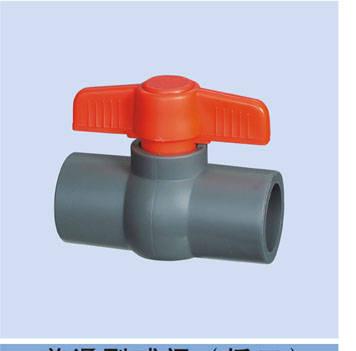 公元管业PVC U给水管材管件