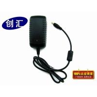 12V2A插墙式电源适配器|安防监控专用