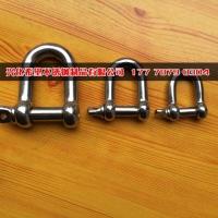 不锈钢带螺母卸扣,不锈钢d型带螺母卸扣
