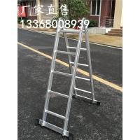 步步稳平衡杠冲压关节人字梯子多功能折叠梯子升降梯