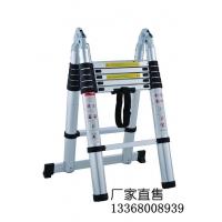 步步稳单面竹节梯子多功能折叠梯子升降梯人字梯家用梯