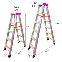 步步稳新型加宽加厚铝合金梯子4步防滑梯安全家用梯多功能工程梯