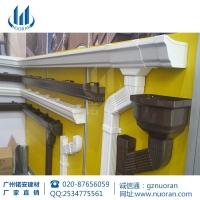 广州厂家供应PVC塑料水槽,天沟雨水槽,屋檐槽,排水槽,诚招