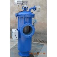 南京百汇净源品牌BHQS型自动刷式反洗过滤器