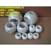 明珠高强度陶瓷球芯/陶瓷制品