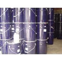 辽宁沈阳水性环氧树脂、水性固化剂、水性环氧地坪涂料