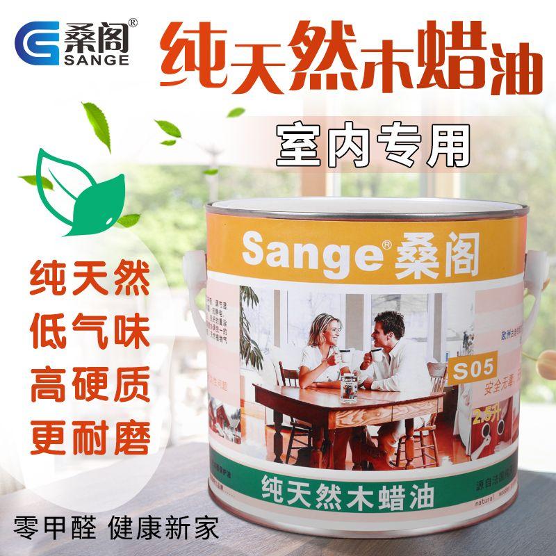 供应海南三亚市加德基木蜡油 水性户外木漆价格