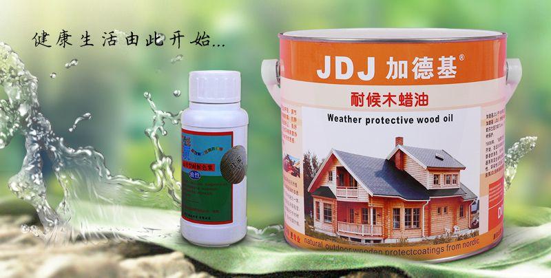 三亚桑阁耐候木油 水性户外木漆 纯天然木蜡油