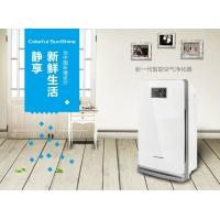 七彩阳光新一代智能空气净化器液晶显示带遥控操作