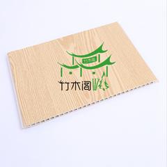 竹木纤维集成板300护墙板全屋整装吊顶