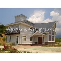 供应景观房、景观别墅、轻型木结构房屋