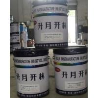 上海开林油漆 铁红防锈漆 工程防锈底漆