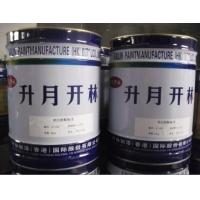 上海开林103环氧稀释剂 环氧树脂稀释剂 油漆辅料