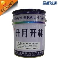 上海开林油漆 耐候自洁性氟碳漆 金属氟碳漆