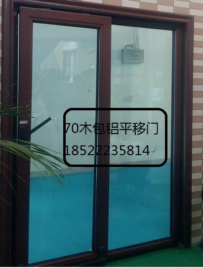 天津木包铝70系列平开门