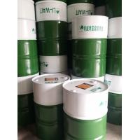 抗磨液压油,利威特高级润滑油,L-HM液压油