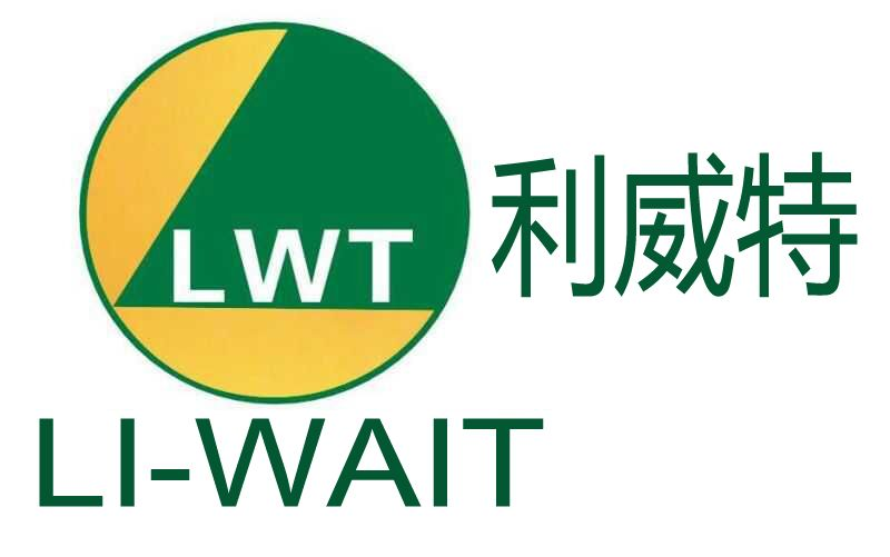 润滑油生产厂家,利威特品牌润滑油诚邀各地代理加盟
