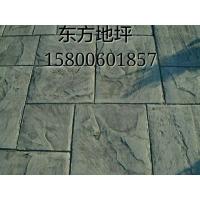 上海彩色水泥压花地坪材料