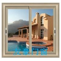 铝合金推拉窗户---推拉窗---友豪门窗