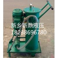 液压油过滤机械