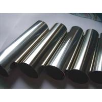 301不锈钢管_1Cr17Ni7不锈钢工业管